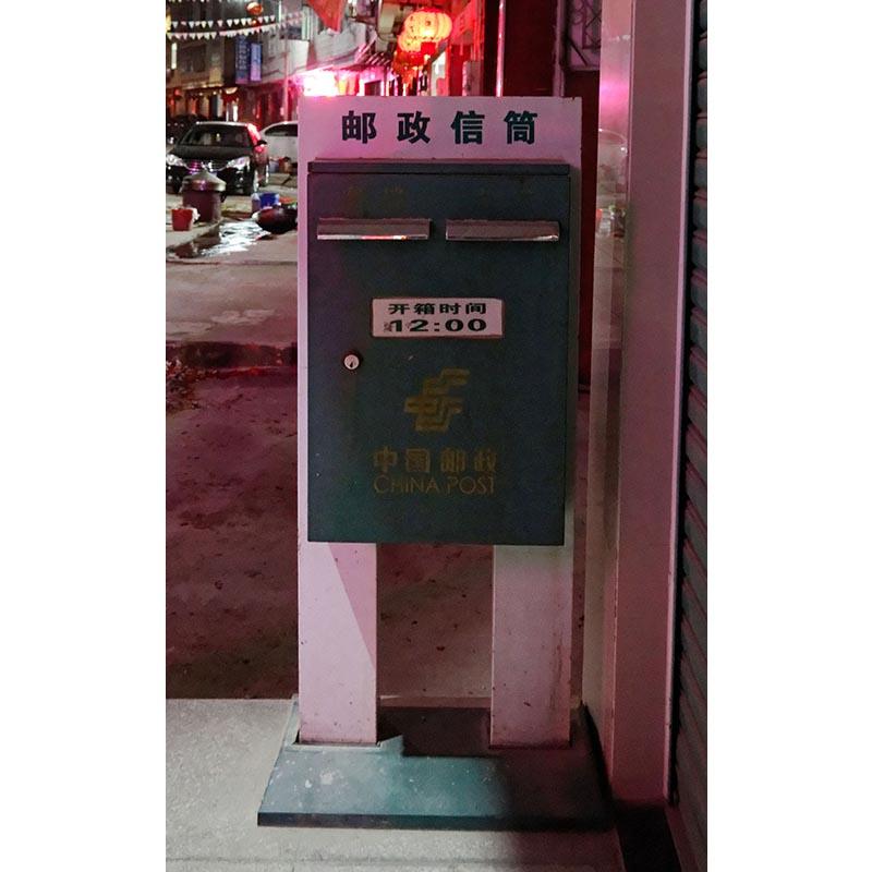 (Fujian, Chine) © Bouchier-Saada - 2012