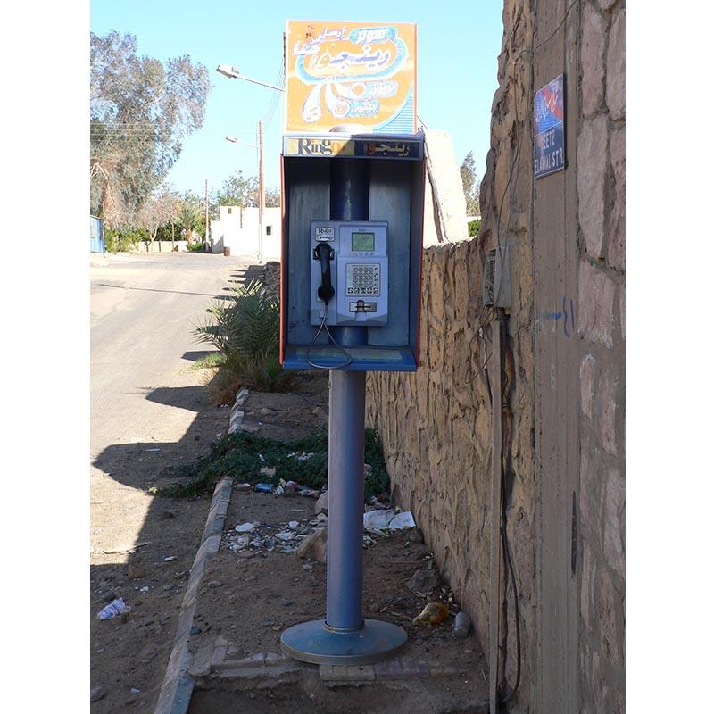 Abou Simbel (Egypte) © BHPT - 2008
