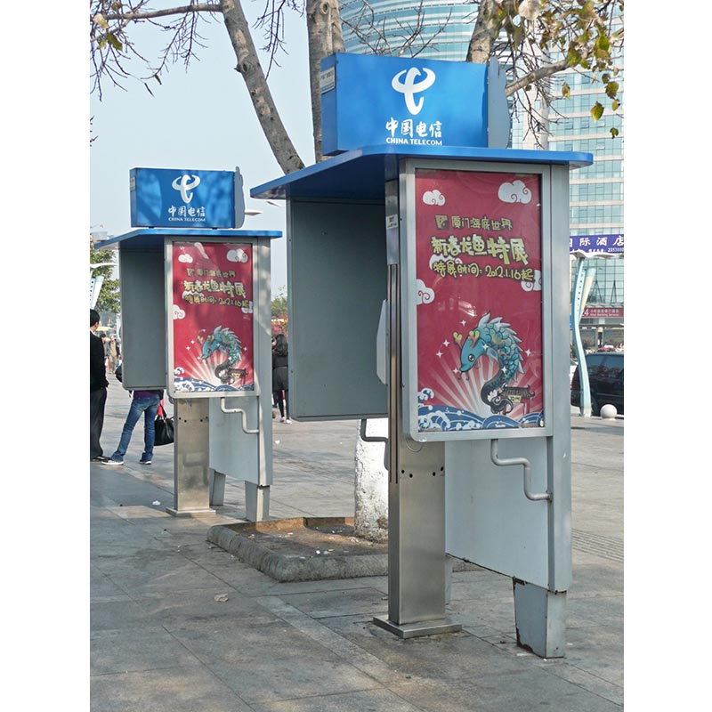 Xiamen (Fujian, Chine) © Bouchier-Saada - 2012