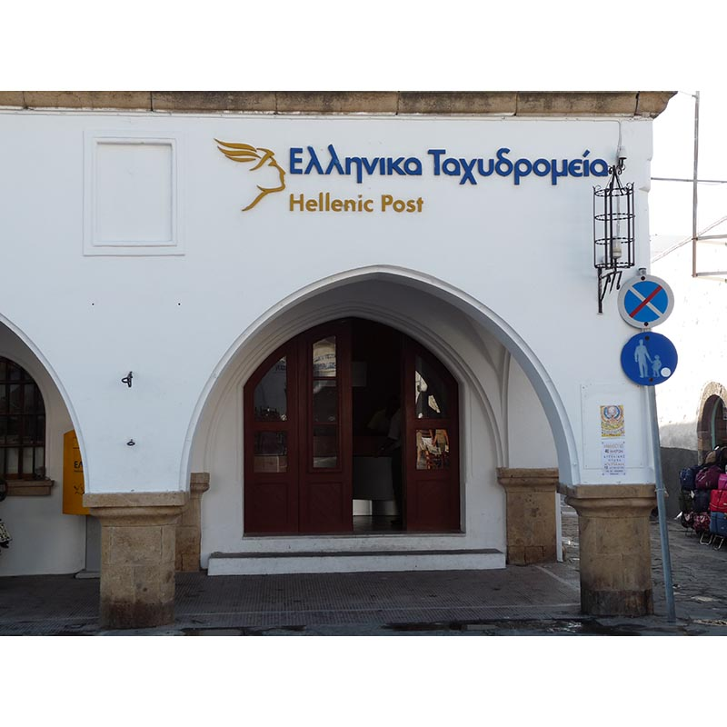 Patmos (Grèce) © Puechegut - 2012