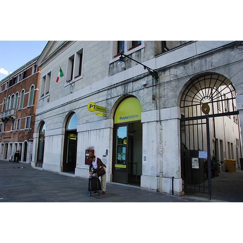 Venise (Italie) © BHPT - 2009